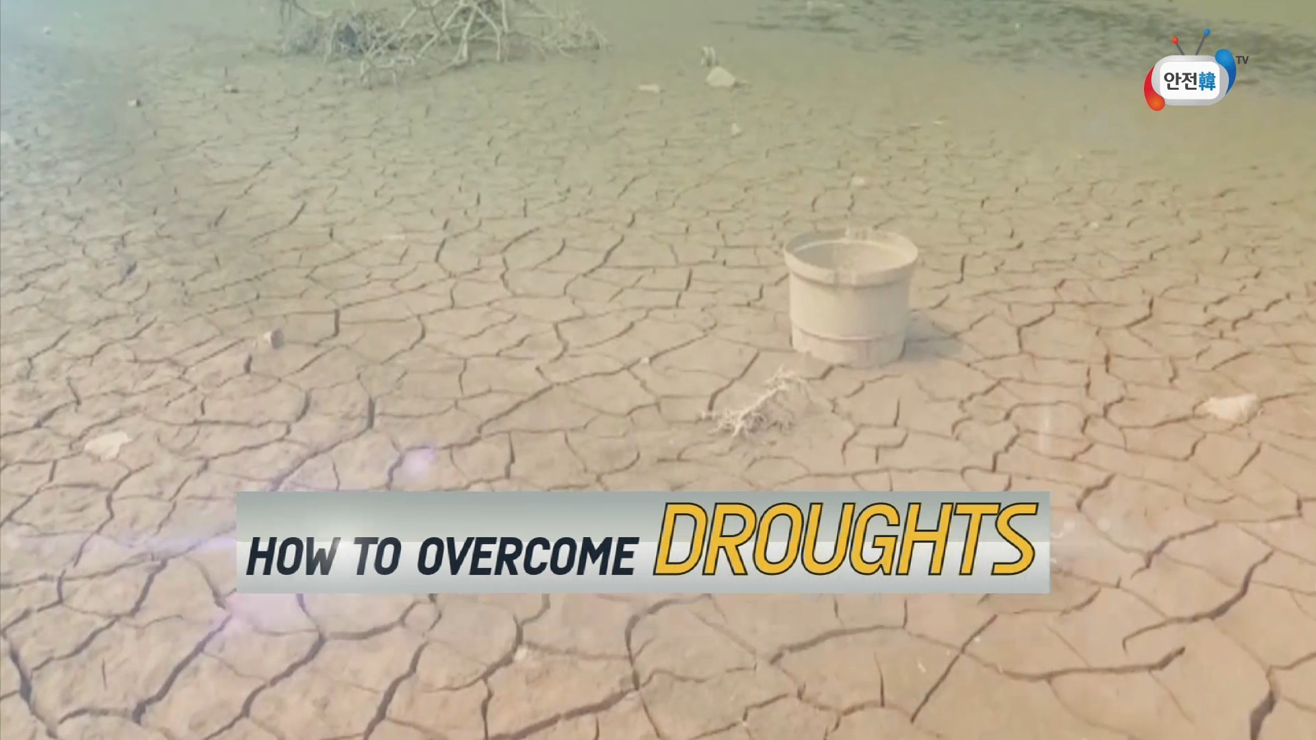 How to overcome droughts