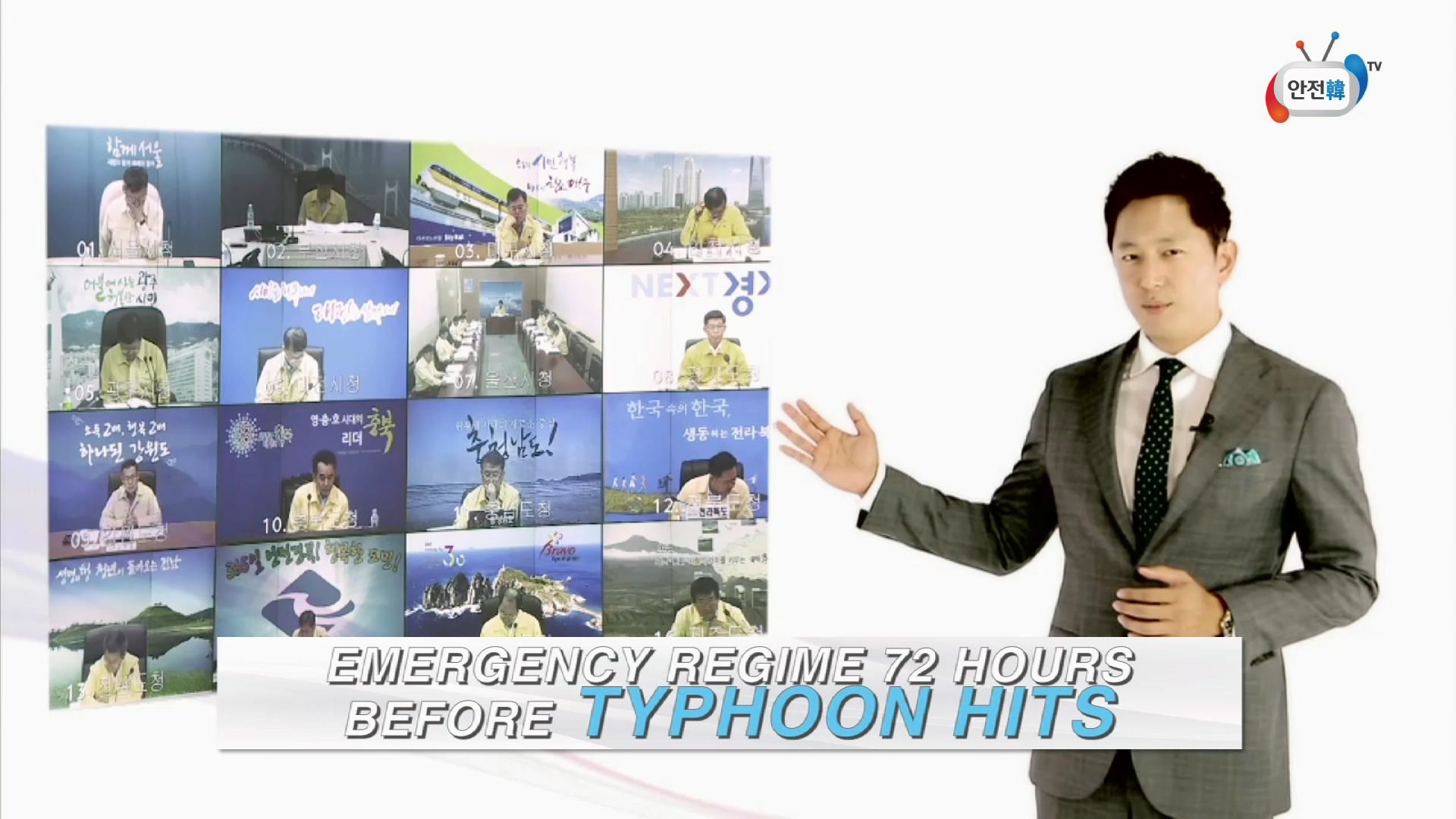 Destructive Typhoons