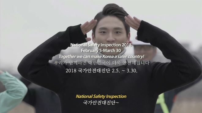 THE 2018 NATIONAL SAFETY INSPECTIONS.